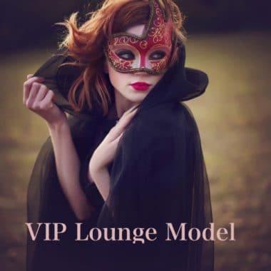 VIP Lounge Model pic